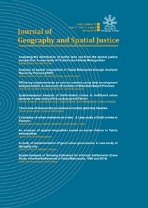 Journal of Geography and Spatial Development
